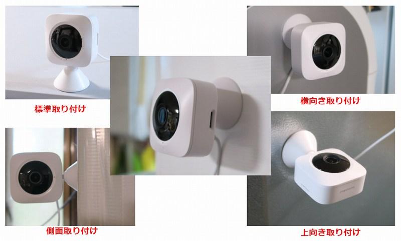 SwitchBot屋内カメラの固定方法