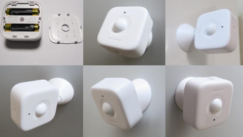 SwitchBot人感センサーの設置方法
