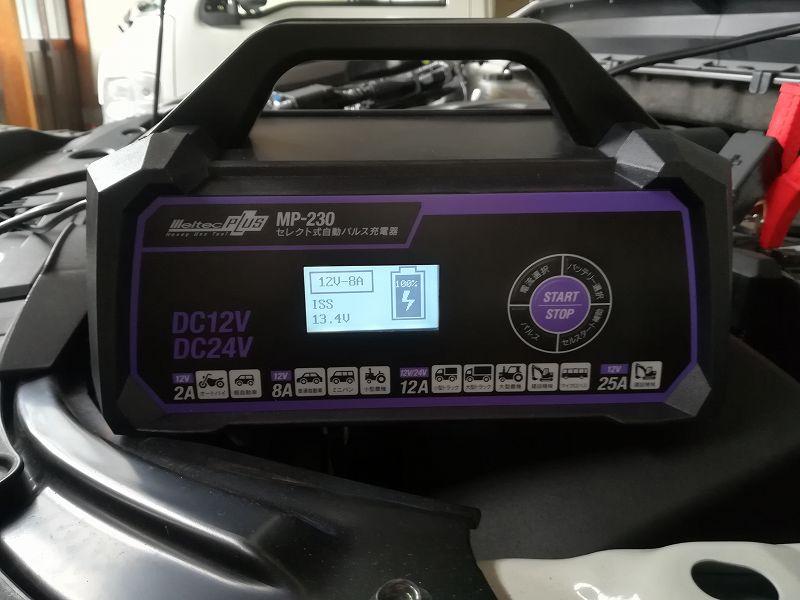 バッテリー電圧を測定 13V程度の電圧で蓄電