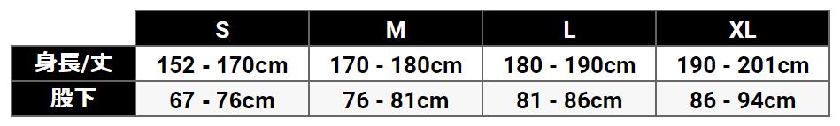 VITUSクロスカントリーMTBのサイズ